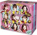 "Candy Pop (WPZL-31403/04 Limited Edition / Type A, WPZL-31405/06 / Type B, WPCL-12820 /Regular Edition) Set w/ WARNER MUSIC DIRECT Limited Bonus "" CD Box"" / TWICE"