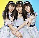Bokudatte naichauyo (19th Single) [CD+DVD / Regular Edition / Type A]
