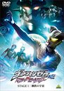 Ultraman Zero Gaiden Killer The Beatstar Stage I Kotetsu no Uchu