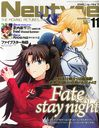 "Newtype 2014 November Issue [Cover & feature] ""Fate/stay night"" w/ ""PSYCHO-PASS 2"" booklet"