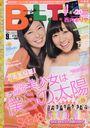 B.L.T Chubu Ban / Tokyo News Tsushinsha