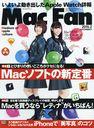 Mac Fan / Mainichikomyunikeshonzu