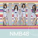 Bokudatte naichauyo (19th Single) [CD+DVD / Regular Edition / Type B]