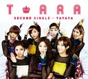 """yayaya"" (Japanese ver.) c/w ""Roly-Poly"" (Korean ver.) [Cardboard Sleeve] [w/ DVD, Limited Edition / Type-A]"