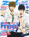 Animage 2014 September Issue [Cover & Top Color] Free!-Eternal Summer- w/ 3 clear folders & poster