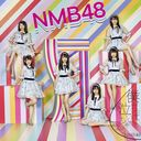 Title is to be announced (19th Single) / NMB48