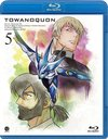 Towa no Quon Vol.5 [Regular Edition] [Blu-ray]
