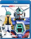 Mobile Suit Gundam AGE (English Subtitles) Vol.1 [Blu-ray]