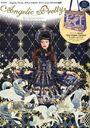 Angelic Pretty / Takarajimasha