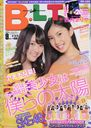 B.L.T Fukuoka Hiroshima / Tokyo News Tsushinsha