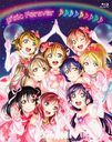 Love Live! M's Final LoveLive! - M'sic Forever Blu-ray Memorial Box