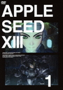 APPLESEED XIII VOL.1