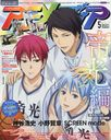 Animedia 2015 May Issue [Cover & Top Feature]