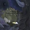 Hummingbird in Forest of Space / Kazuya Yoshii