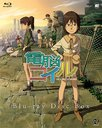 Denno Coil Blu-ray Disc Box [Blu-ray]