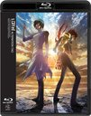 Scryed Alteration TAO [Regular Edition] [Blu-ray]