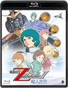Mobile Suit Z Gundam II: Lovers [Blu-ray]
