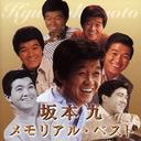 Kyu Sakamoto Mermorial Best / Kyu Sakamoto