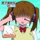 Shiny tale / Mix Speaker's,Inc.