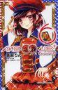 AKB0048 EPISODE 0 / Kawamori Shoji