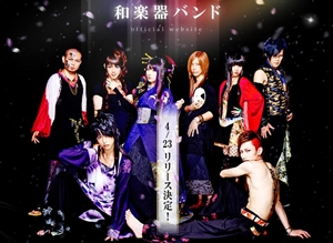 A Perfect Fusion Between VOCALOID and Japanese Traditional Music