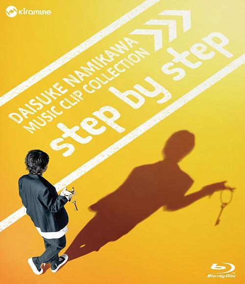 Namikawa Daisuke MUSIC CLIP COLLECTION Blu-ray / Daisuke Namikawa