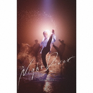 Night Diver / Haruma Miura