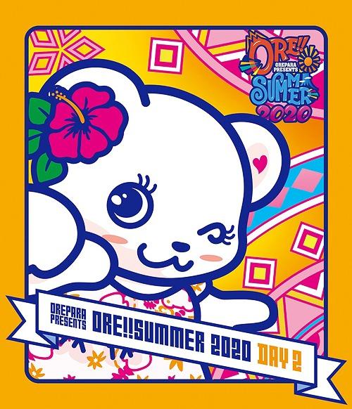 Ore ParaPRESENTS ORE!!SUMMER 2020 Blu-ray / Daisuke Ono, Kenichi Suzumura, Shotaro Morikubo, Takuma Terashima