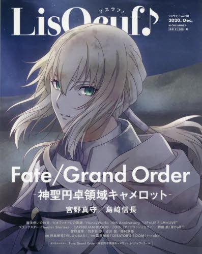 LisOeuf / M-On Entertainment