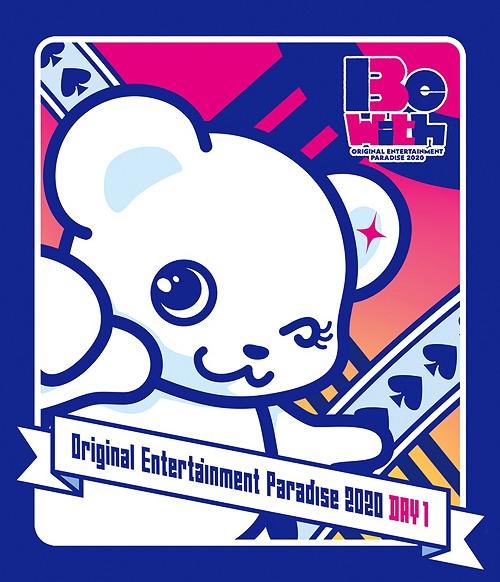 Original Entertainment Paradise -Ore Para- 2020 Be with Blu-ray / Daisuke Ono, Kenichi Suzumura, Shotaro Morikubo, Takuma Terashima