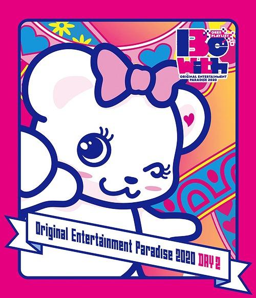 Original Entertainment Paradise -Ore Para- 2020 Be with -ORE!! PLAYLIST- Blu-ray / Daisuke Ono, Kenichi Suzumura, Shotaro Morikubo, Takuma Terashima