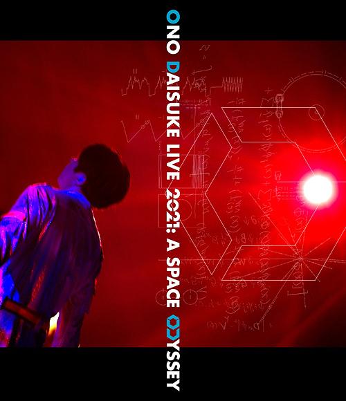 Ono Daisuke Live Blu-ray 2021: A Space Odyssey / Daisuke Ono