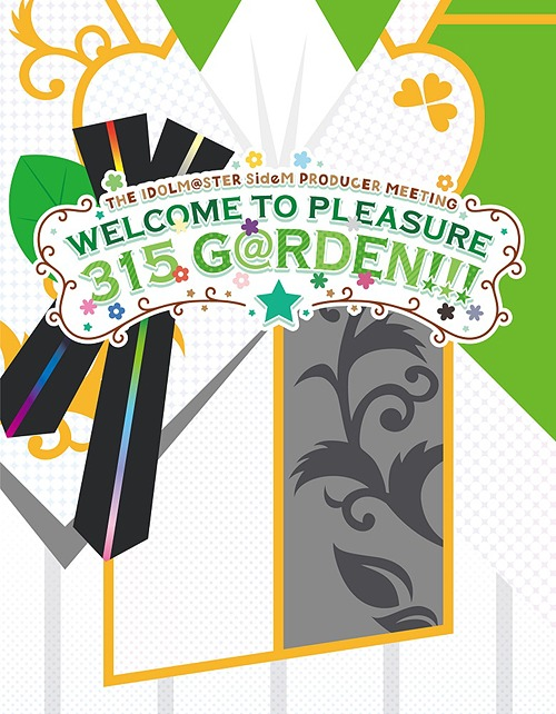 THE IDOLM@STER SideM PRODUCER MEETING WELCOME TO PLEASURE 315 G@RDEN!!! EVENT Blu-ray / V.A.