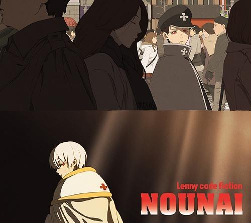 Nonai / Lenny code fiction