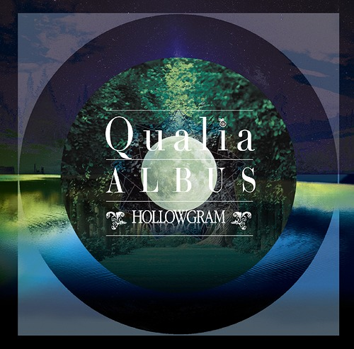 Qualia [ALBUS]