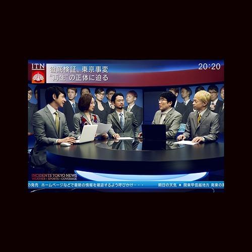 News / Tokyo Jihen