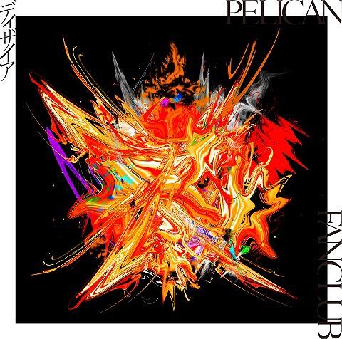 DESIRE / PELICAN FANCLUB