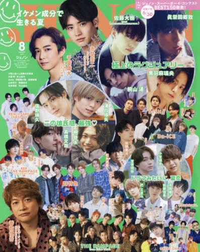 JUNON / Shufutoseikatsusha