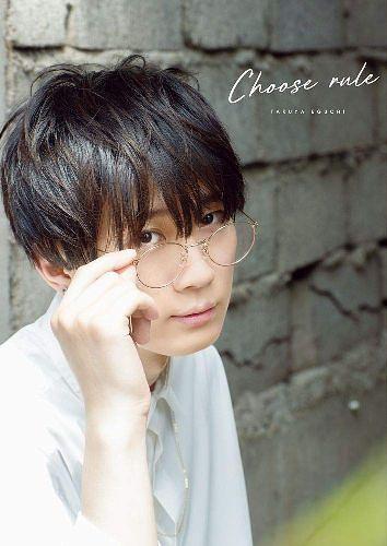 Eguchi Takuya Second Photo Book: Choose Rule / Daisaku Urada