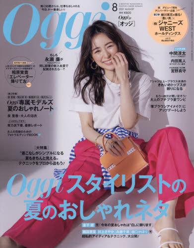 Oggi (Ojji) / Shogakukan