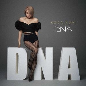 DNA / Kumi Koda
