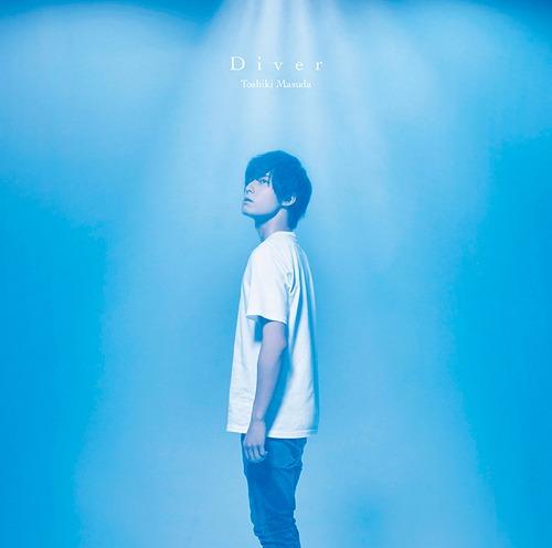 Diver / Toshiki Masuda