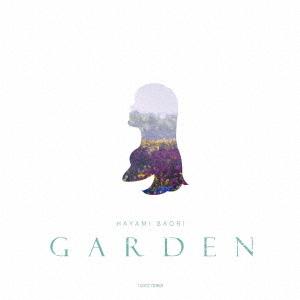 Garden / Saori Hayami