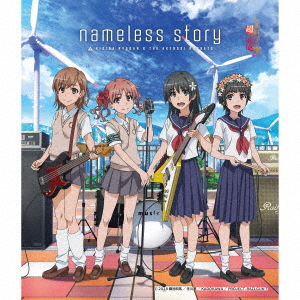 NAMELESS STORY / Kishida Kyodan & The Akeboshi Rockets