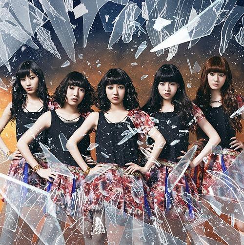 Shoumei Teenager / Yumemiru Adolescence