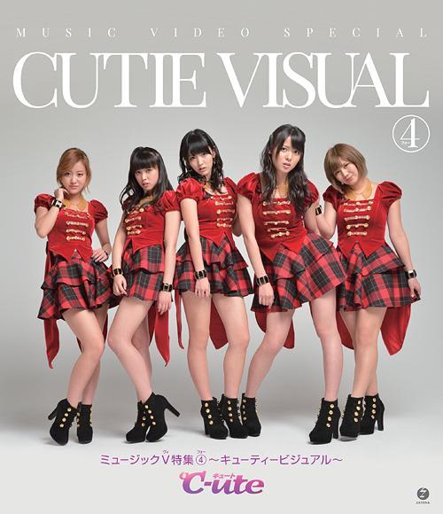 Music V Tokushu / C-ute