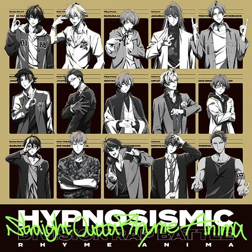 Straight Outta Rhyme Anima / Hypnosismic-Division Rap Battle-