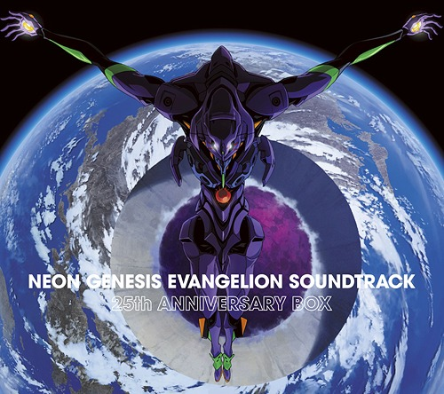 Neon Genesis Evangelion Soundtrack 25th Anniversary Box / Animation Soundtrack