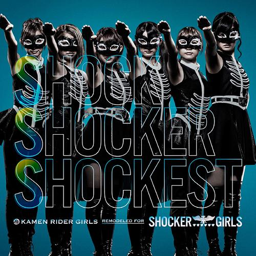 SSS -Shock Shocker Shockest- / Roller Coaster Days / SHOCKER GIRLS / KAMEN RIDER GIRLS