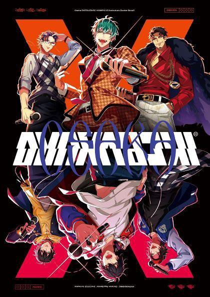"Hypnosismic 2nd Division Rap Battle ""Dotsuitare-hompo VS Buster Bros!!!"" / Dotsuitare Honpo . Buster Bros!!!"